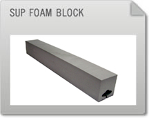 SUP Foam Block